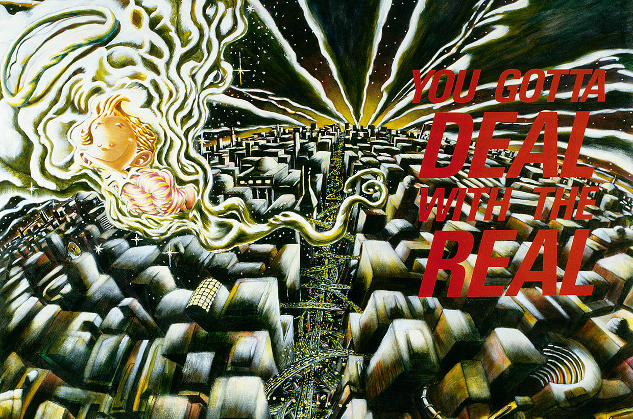 Martin Bigum, You Gotta Deal With The Real, 1990